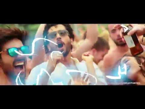 KAUN NACHDI | SONU KE TITU KI SWEETY | DJ PAROMA REMIX | GURU RANDHAWA