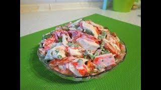 Вкусный салат без майонеза из 3-х ингредиентов.На скорую руку!