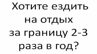 #Работа в Щелково| #Ищу работу в Щелково - Зарплата от 200 долларов!