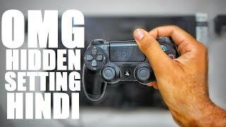 Hidden PS4 Feature😱 2018 |Hindi|