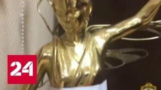 Украл статую в подарок: в Сокольниках задержали горе-воришку
