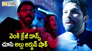 Allu Arjun and Venkatesh Super Dance Video @TSR Grand Son Sangeet Function - Filmyfocus.com