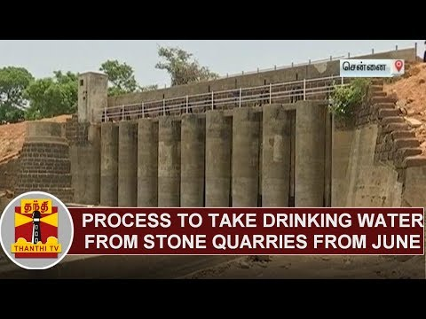 Process to take drinking water from Stone Quarries is expected to begin from June | Thanthi TV