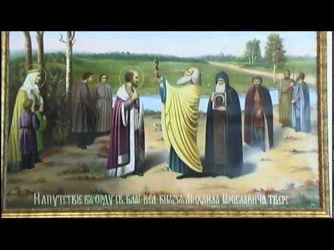 г.Старица Тверская обл. Часть 1
