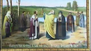 видео: г.Старица Тверская обл. Часть 1