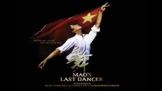 Mao s last dancer belonging essay