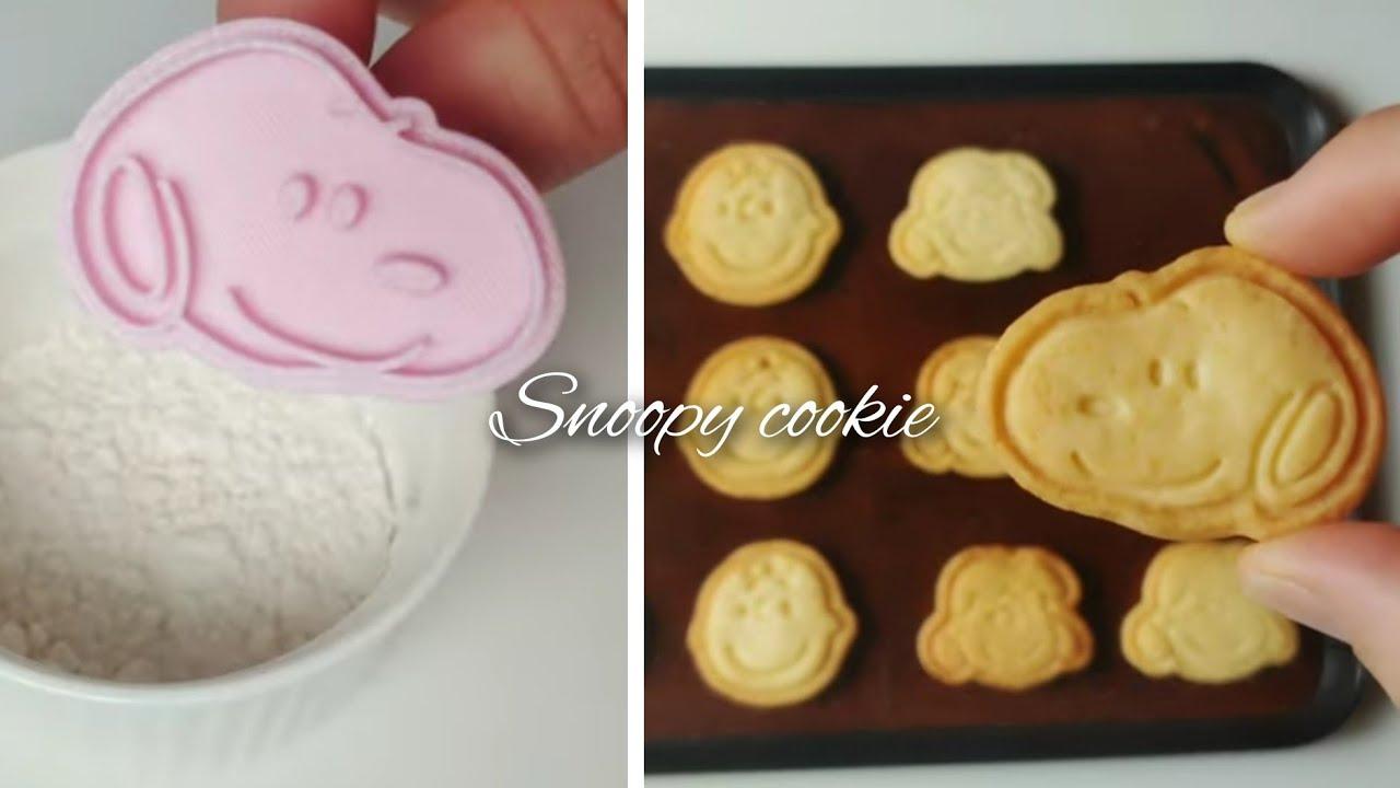 귀여운 스누피 쿠키 만들기 [기본 쿠키 레시피] Basic cookie recipe