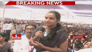 Students Mind Blowing Questions to YS Jagan | YCP Yuvabheri In Vizianagaram | HMTV