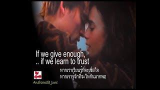 Gambar cover เพลงสากลแปลไทย  #198 # Only Love -Trademark (Lyrics &Thai subtitle)