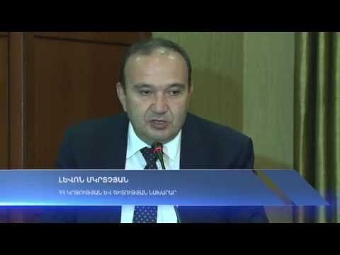 Official Executive MBA launch in Yerevan on 'Public TV of Armenia'