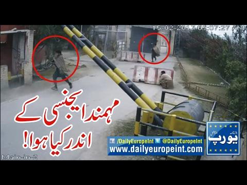 Mohmand Agency Attack Inner CCTV