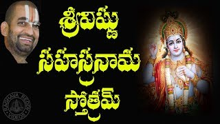 ... this video is dedicated to the lotus feet of lord narayana.