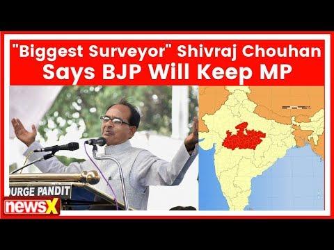Shivraj Singh Chouhan expresses confidence on winning Madhya Pradesh, calls himself biggest pollster Mp3