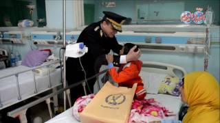 أخبار اليوم   الداخلية توزع الهدايا على أطفال مستشفى أبو الريش