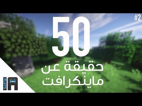 50     |   | IA Plays