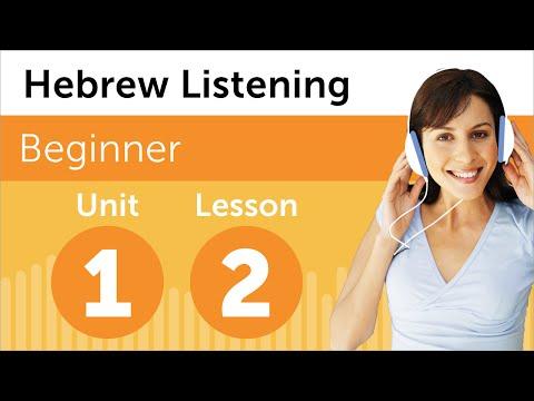 Hebrew Listening Practice - Rearranging the Office in Israel