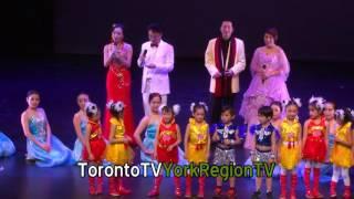 Rolia CNY show, Lu Cheung, 20160123