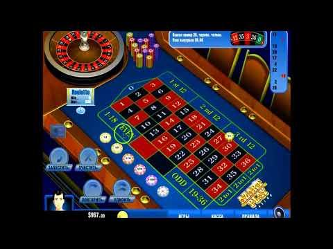 Казино азарт и игры казино с минимальной ставкой 1 копейка