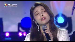 Ailee (에일리) - I Will Go To You Like The First Snow | [KBEE 2020 ASEAN] K- POP & K- DRAMA OST CONCERT