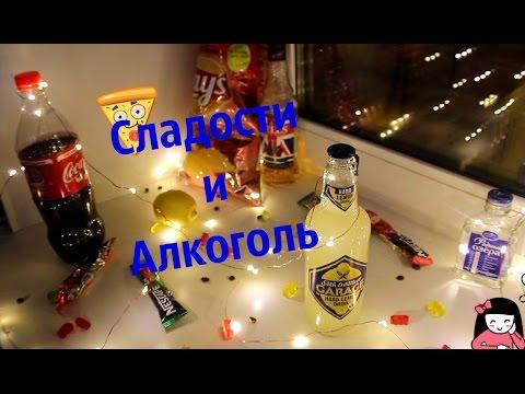Алкогольные вкусняшки на тусы, праздники, к Новому году, ко дню Рождения и т.д. ☆ мишки с водкой ☆