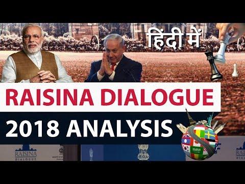 Third Raisina Dialogue 2018 ORF - Observer Research Foundation - Benjamin Netanyahu & Narendra Modi