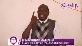 Ba ssentebe e Wakiso baweereddwa sitampu empya