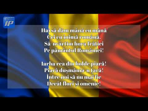 Hora Unirii - Versuri Vasile Alecsandri