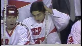 Canada Cup 1987. USSR - CANADA (13.09.1987, Montreal, Final for 1st place, game 2/3)