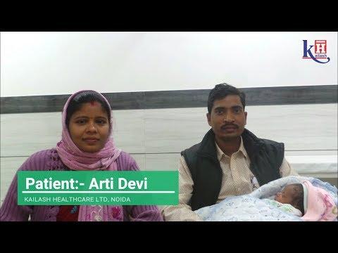 Mr. Omprakash Thanks Kailash Hospital's Gynae Doctors for Safe Delivery of His Child