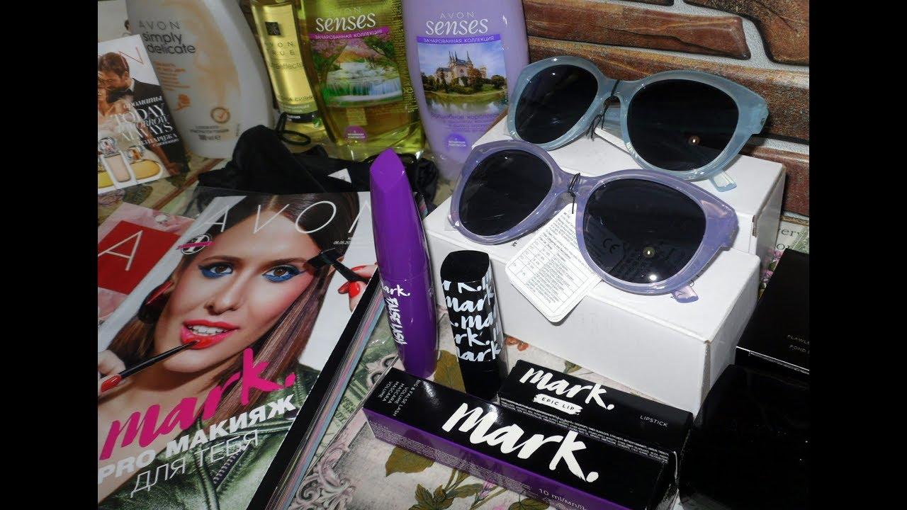 Интернет-магазин ozon. Ru предлагает купить сумки zarina по выгодной цене.
