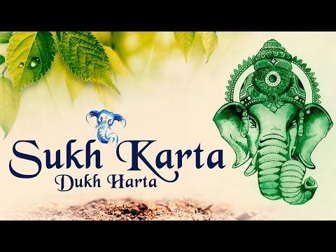 Sukhkarta Dukhharta - Ganpati Aarti with Lyrics - Sukh Karta Dukh Harta || Ganesh Aarti