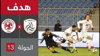 رياضة 24   الفيصلي يتغلب علي الشباب في الدوري السعودي