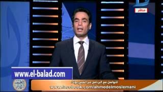 بالفيديو.. المسلماني: تصريحات وزير الري عن البئر الجوفية تضر بمفاوضات سد النهضة