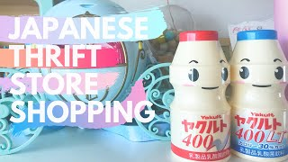 Japanese Thrift Store Treasures / Japanese Recycle Store Hard Off / Off House Shopping!