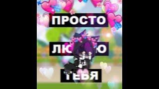 """Сериал """"Просто люблю тебя"""". Серия 1 сезон 1"""