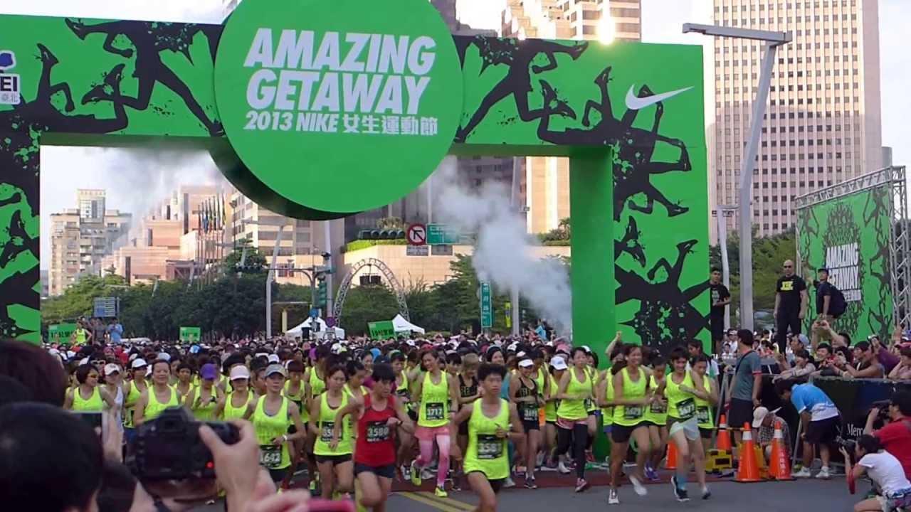 AMAZING GETAWAY 2013 女生运动节NIKE路跑-起跑- YouTube