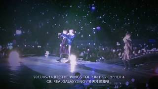 Video 170514 방탄소년단 BTS THE WINGS TOUR IN HONG KONG - CYPHER 4 download MP3, 3GP, MP4, WEBM, AVI, FLV Juni 2018