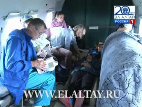 Из Улагана в Горно Алтайск доставлены три тяжелобольных пациента