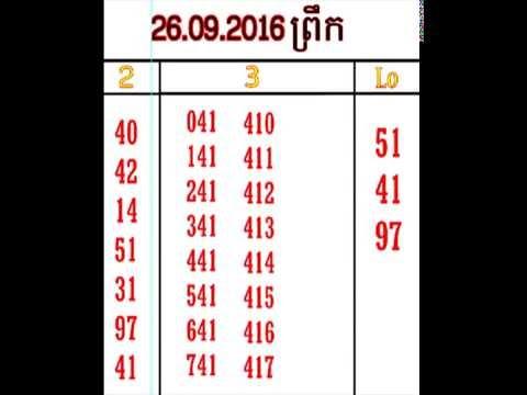 vina 24h 26 09 2016 ព្រឹក - YouTube