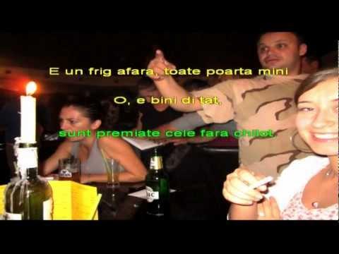 Bini Di Tat in style Skizzo Skillz - Karaoke
