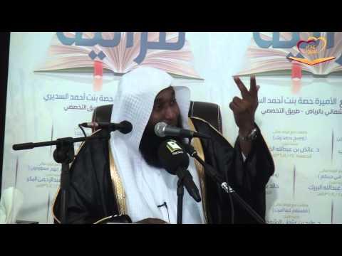 الشيخ بدر المشاري