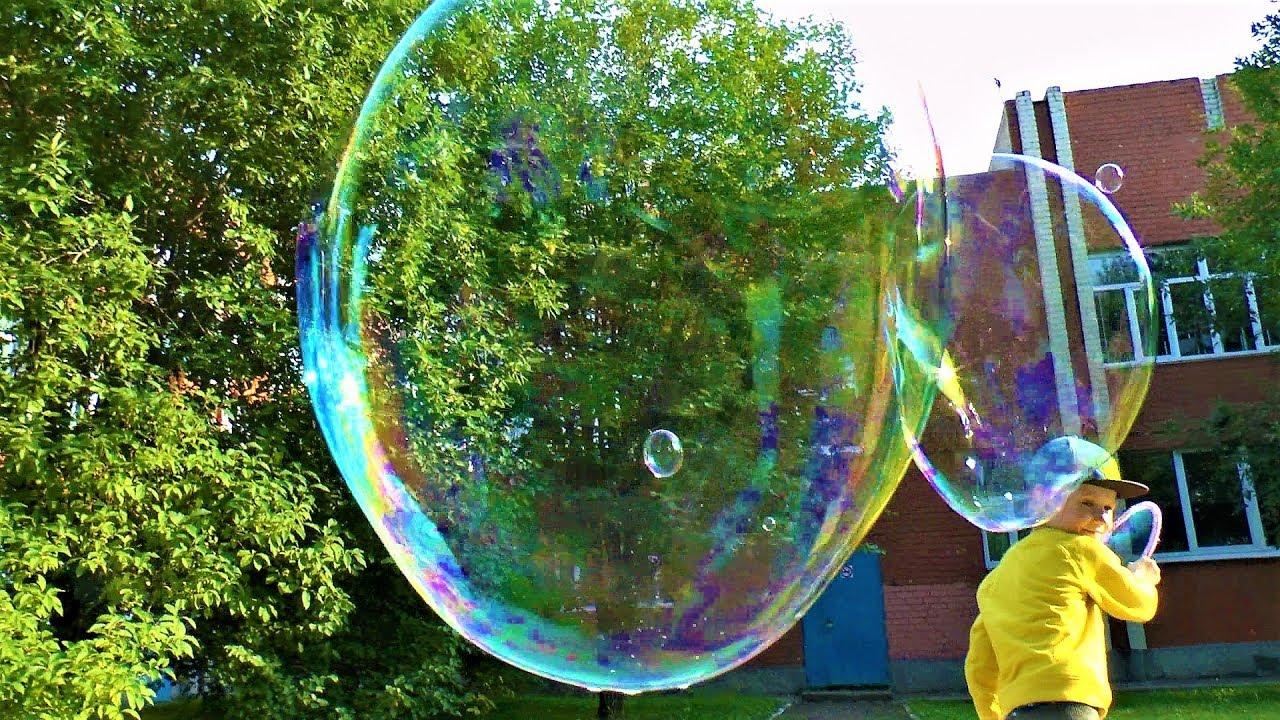 Игрушка Мега Гигантские Пузыри видео для детей