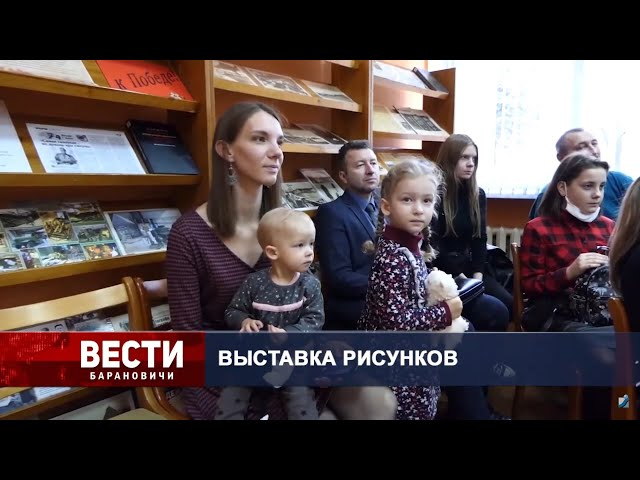 Вести Барановичи 26 октября 2020.