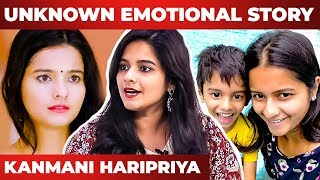 Kanmani Serial Actress Haripriya Interview