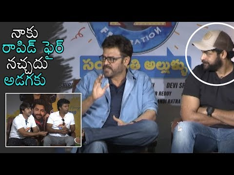 RAPID FIRE: Venkatesh Shocking Reaction After Listing to Comedian Question | Daily Culture
