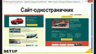 Алексей Пучков. Веб-студия с нуля. Выходим на прибыль 300 тыс руб в месяц(, 2014-07-04T05:48:07.000Z)