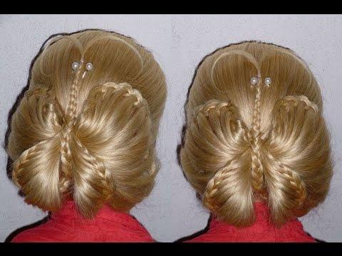 Butterfly- Zopf Festliche Frisur.Flechtfrisuren.Butterfly Braid Hairstyle.Peinado Trenza Mariposa