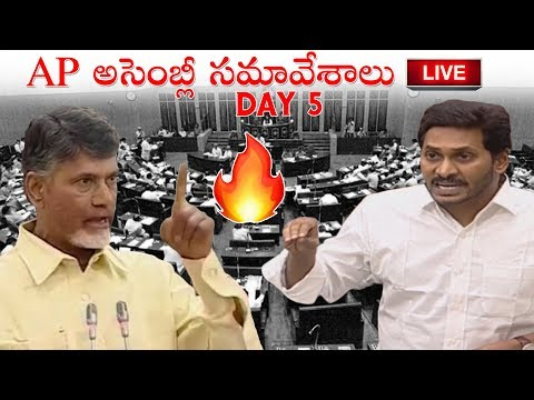 LIVE:First Session of 15th Legislative Assembly Day 04 | YSRCP  | TDP | Janasena | Political Qube