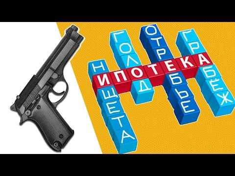Новости банков Оренбурга от 30.09.2015г.из YouTube · Длительность: 2 мин46 с  · Просмотров: 3 · отправлено: 9/30/2015 · кем отправлено: Банки Оренбурга