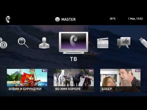 подключение интерактивного телевидения ростелеком инструкция - фото 5